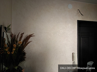 DALI-DECOR®  Мокрый шелк